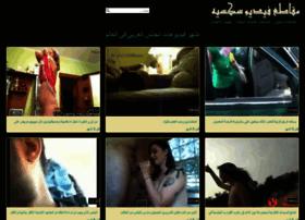 alashraf.ws