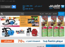 alashrafgroup.com