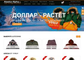 alaska-alpha.ru