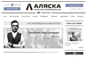 alaskaman.ru