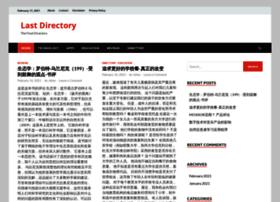 alastdirectory.com