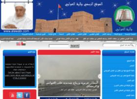 alawabi.com