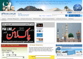 alawan.com.pk