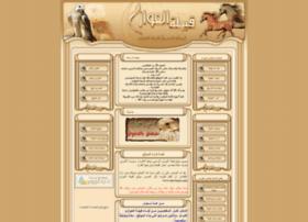 alawazm.com