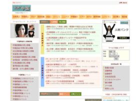 alaworld.com