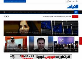 alayam.com