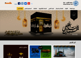 alazhar.edu.ps
