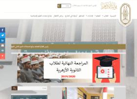 alazhar.gov.eg