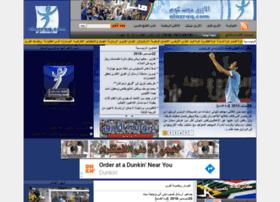 alazraq.com