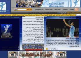alazraq.net