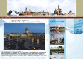 alba-europe.ru