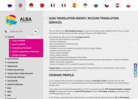 alba-translating.ru