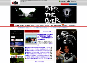 alba.co.jp