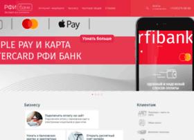 alba.rficb.ru