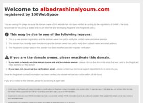 albadrashinalyoum.com