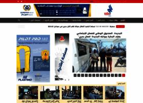 albahrnews.com