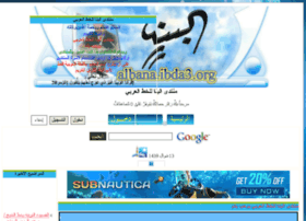 albana.ibda3.org