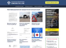 alberg-msk.ru
