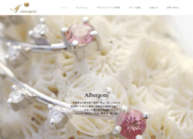 albergotti.co.jp