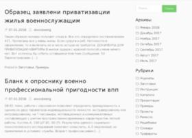 albom-zdorovja.ru