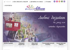 alboomrostov.ru