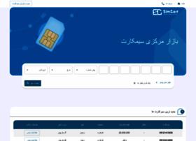 alborz.simcart.com