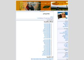 alborz1038.blogfa.com