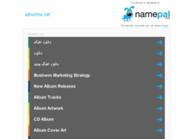 albumha.net