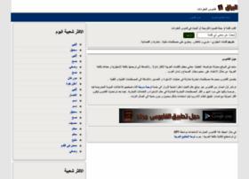 alburaq.net
