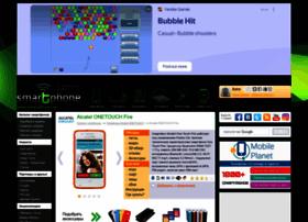 alcatel-one-touch-fire.smartphone.ua