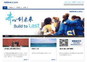 alcatel-sbell.com.cn