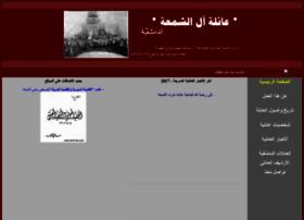 alchamaa.com