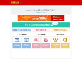 alchemist-net.co.jp