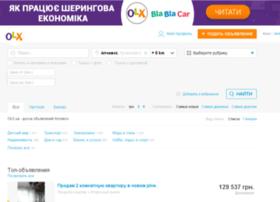 alchevsk.lug.slando.ua