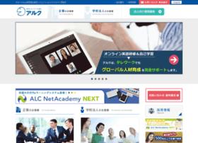 alcnanext.jp