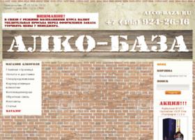 alco-baza.ru