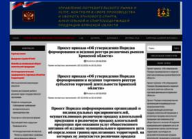 alco32.ru