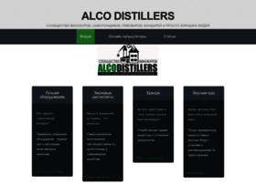 alcodistillers.ru