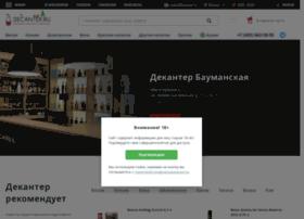alcodream.ru