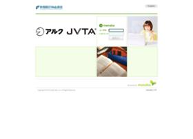 alcom.manaba.jp
