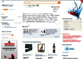 alcomag.ru