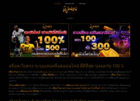 alconsumidor.org