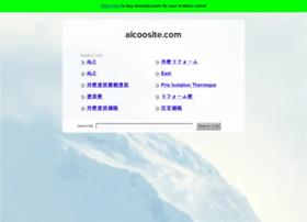 alcoosite.com