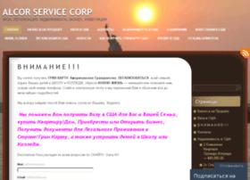 alcorservice.com