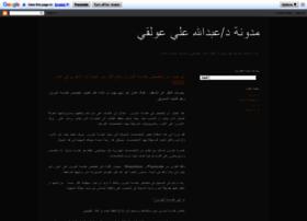 aldambi.blogspot.com