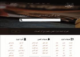 aldiwan.net