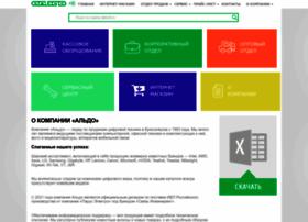 aldo24.ru