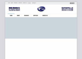 aldwlia.com