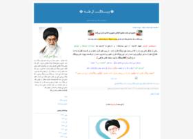 ale-tahaa.blogfa.com
