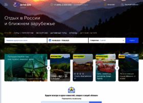 alean.ru